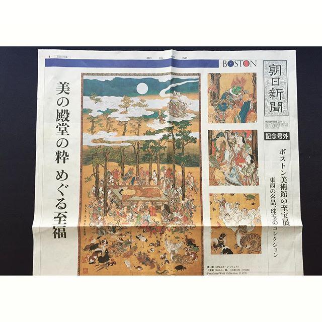 美の殿堂の粋 めぐる至福上野の東京都美術館の「ボストン美術館の至宝展」古代エジプトに始まり、中国、日本、フランス、アメリカ、現代美術まで個人の寄贈と寄付によるコレクションたち。そこで約170年振りの修復を経て観ることの出来た英一蝶(はなぶさいっちょう)の「涅槃図」今から涅槃図を描こうとしている私には有難い出会いとなりました。これを収集したフェノロサにも感謝です。#涅槃図#ボストン美術館の至宝展#東京都美術館#上野#一隅を照らす#照terasu @sa10ca.k http://terasu-seiho.com/#彫刻#sculpture#日本画#japanesepainting#截金#kirikane#cutgoldleafing#伝統#traditional#仏教美術#buddhistart#family#japan#japanesestories#art_we_inspire#芸術#美術