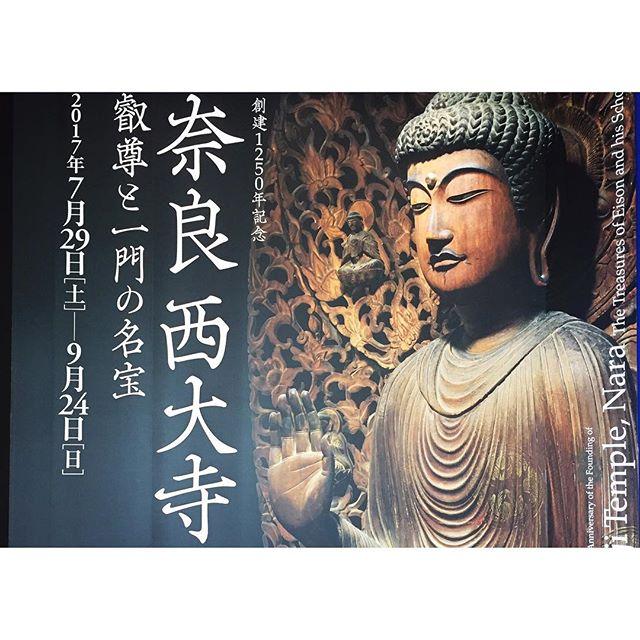 奈良西大寺展真言律宗の総本山西大寺の仏像・絵画・工芸などを中心とした展覧会でとても見応えがありました。大阪は会期終了してますが、山口に巡回するみたいです。季節的にも奈良にぶらりと行きたくなりました♪#奈良西大寺展#西大寺#nara#saidaiji#ハルカス美術館#museum#一隅を照らす#照terasu @sa10ca.k http://terasu-seiho.com/#彫刻#sculpture#日本画#japanesepainting#截金#kirikane#cutgoldleafing#伝統#traditional#仏教美術#buddhistart#family#japan#japanesestories#art_we_inspire#芸術#美術
