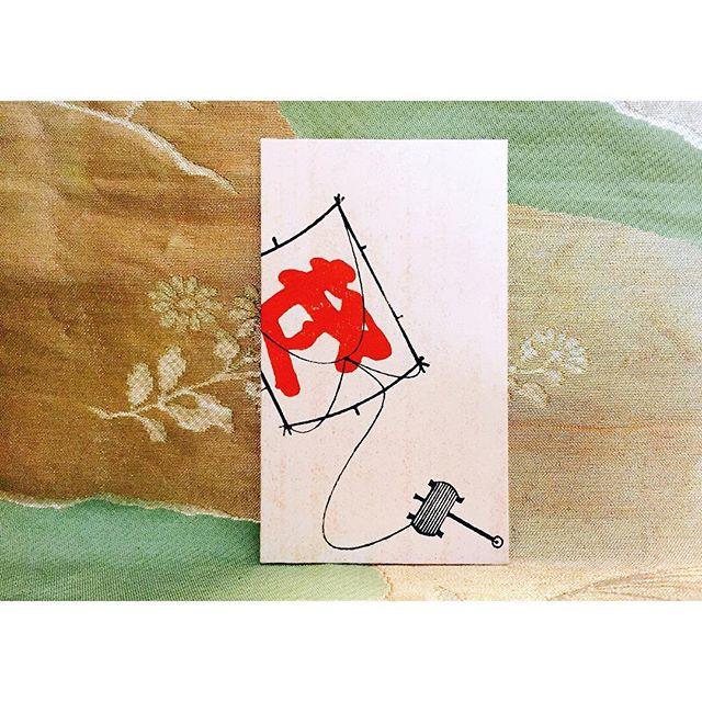 明けましておめでとうございます。本年もどうぞ宜しくお願い致します!皆さまにとっても良い年になりますように。#新年のご挨拶#戌年#happynewyear#一隅を照らす#照terasu @sa10ca.k http://terasu-seiho.com/#彫刻#sculpture#日本画#japanesepainting#截金#kirikane#cutgoldleafing#伝統#traditional#仏教美術#buddhistart#family#japan#japanesestories#art_we_inspire#芸術#美術
